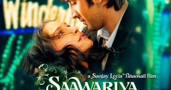 Jab Se Tere Naina Saawariya